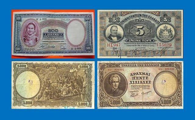 Gambar Uang Yunani