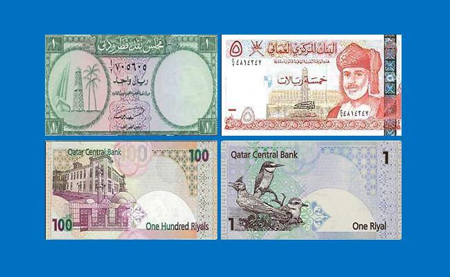 Uang Qatar