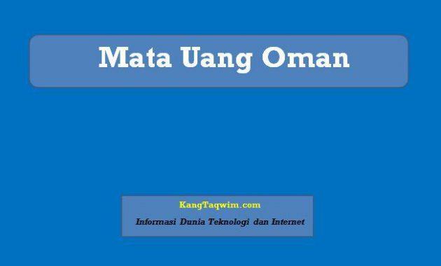 Mata Uang Oman