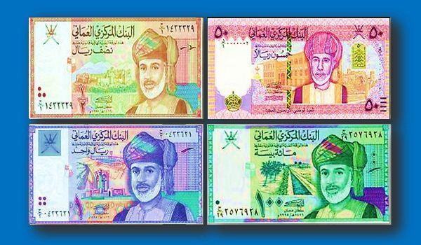 Uang Oman