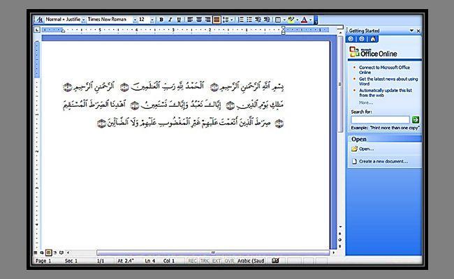 Quran in Word 2003