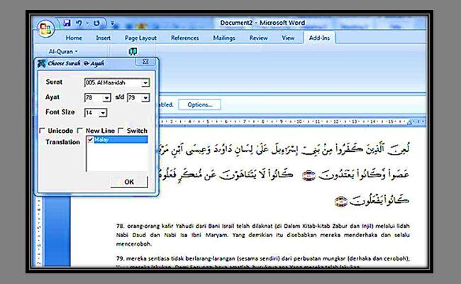 Quran in Word 2007